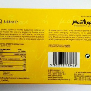 ingredientes Chios Mastic Gum Large Tears 100 Gr